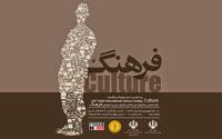 iran tabriz culture14